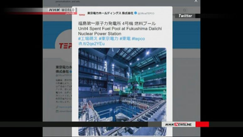 TEPCO deletes hashtag after public outcry