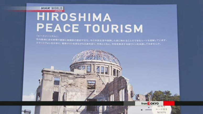 Hiroshima launches 'Peace Tourism' campaign