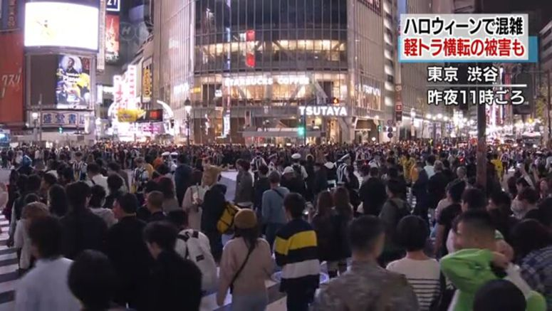 5 arrested amid Halloween celebrations in Shibuya