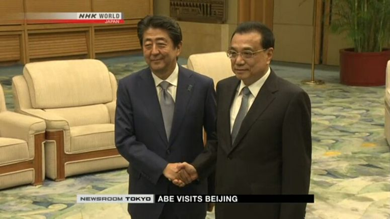Japan, China PMs agree on stronger ties