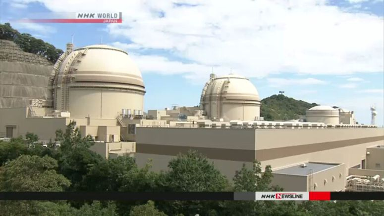 New nuclear plant screening system tested