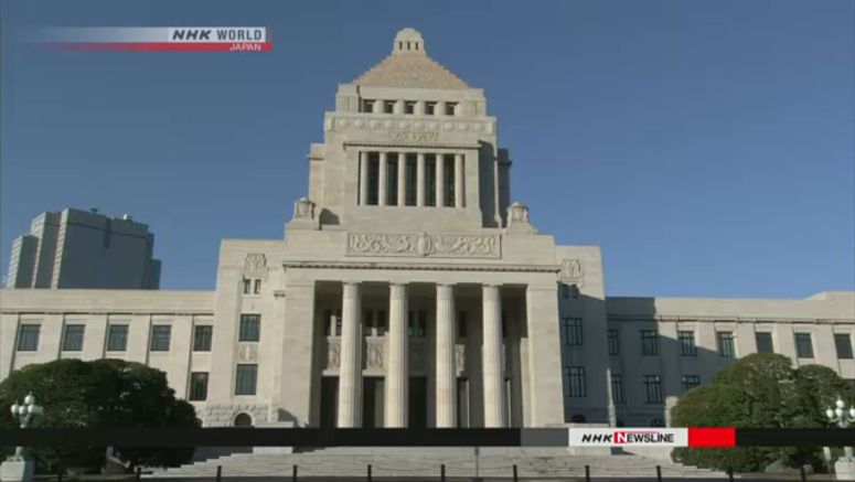 Opposition against LDP amending Constitution