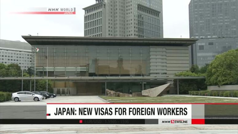 Japan eyes new resident status for foreign workers