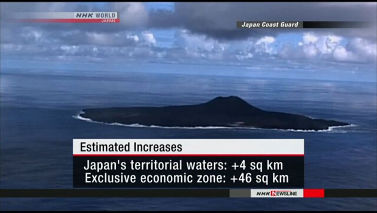 Eruptions on remote island expand Japan's EEZ