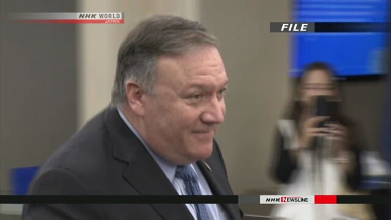 Suga: Pompeo to visit Japan on his way to N. Korea