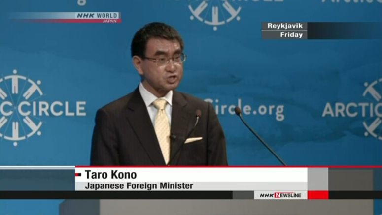 Kono stresses Japan's commitment to Arctic