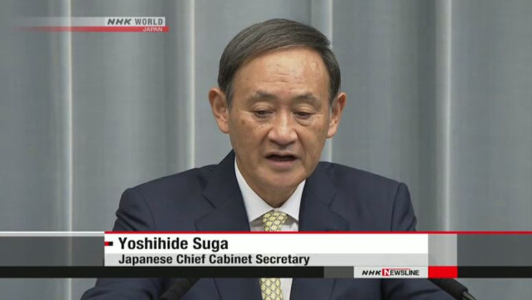Suga: Govt. yet to identify Yasuda