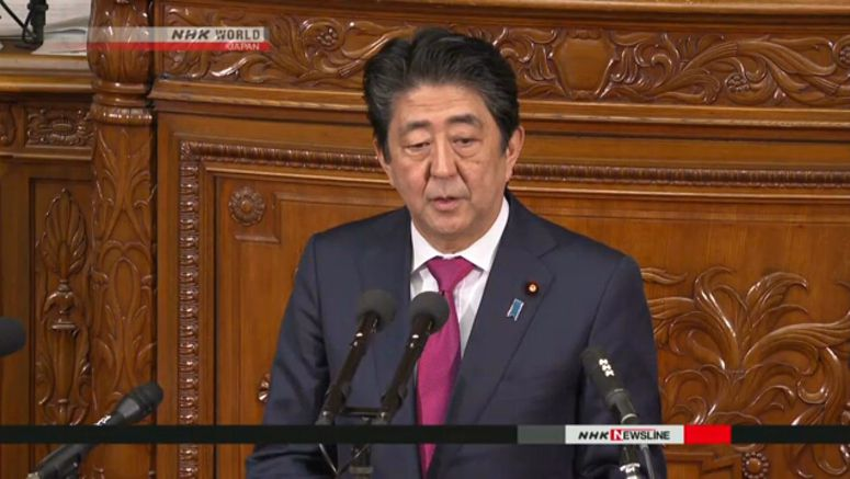 Abe: Japan to respond resolutely to S.Korea ruling