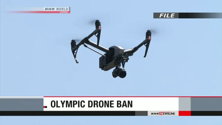 Japan to ban drone flights over 2020 Games venues