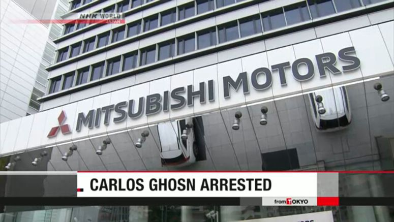 Mitsubishi Motors to dismiss Ghosn