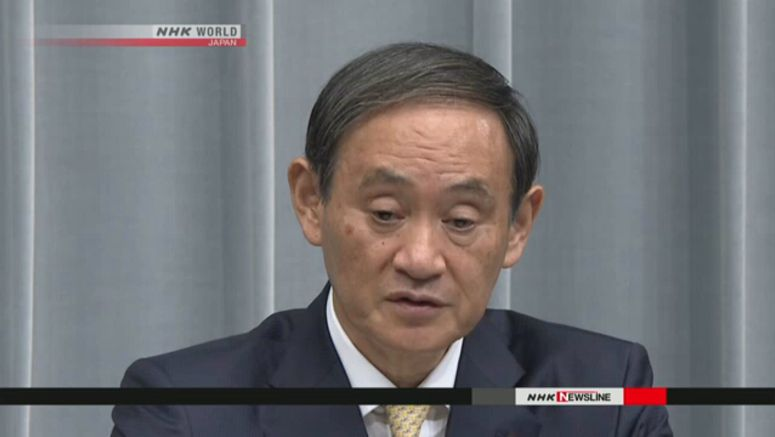 Suga: Japan to keep eye on S.Korea