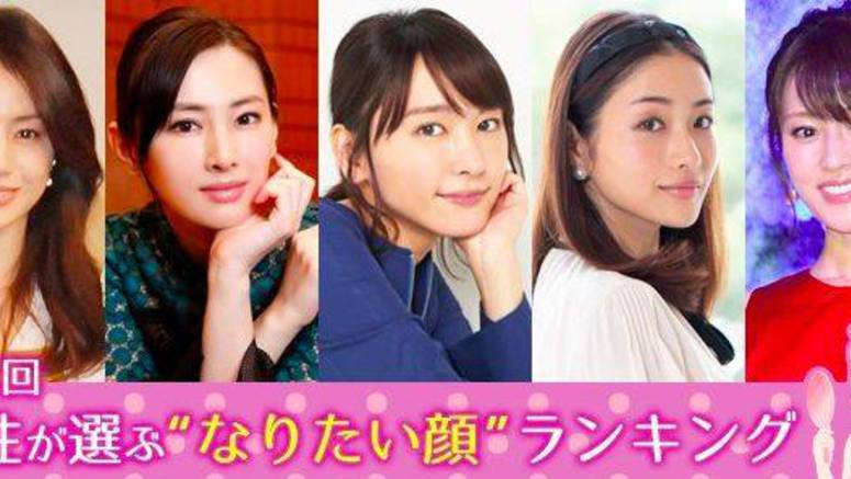 Oricon reveals 12th 'ideal faces chosen by women' ranking