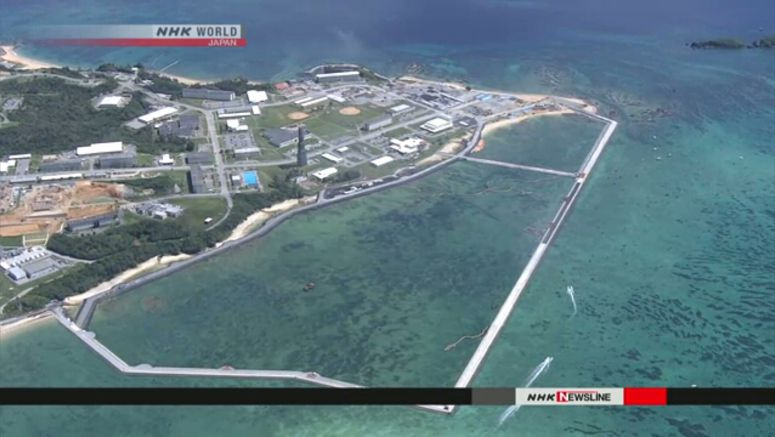 Govt., Okinawa agree to begin talks