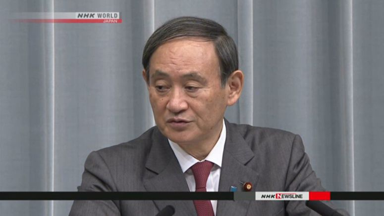 Suga: Japan to protect national interests in trade