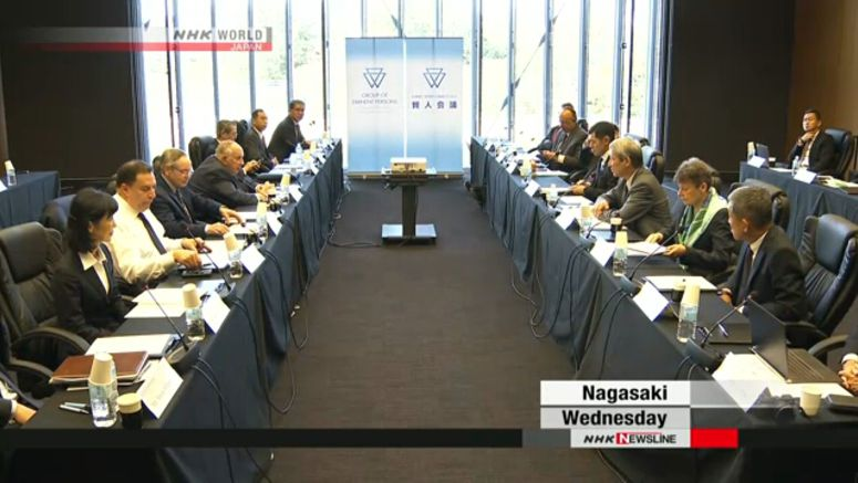 Meeting on nuclear disarmament opens in Nagasaki