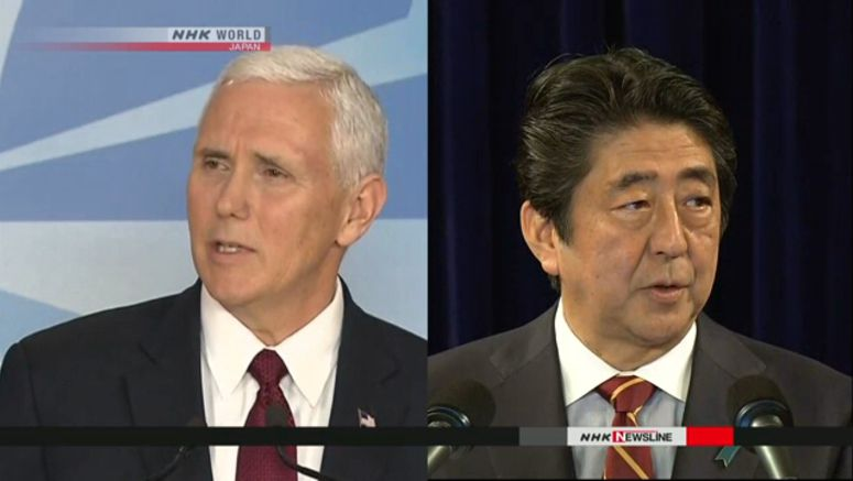 Abe, Pence reaffirm cooperation on North Korea