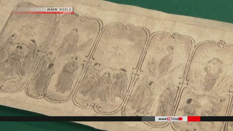 Centuries-old Christian painting found in Japan