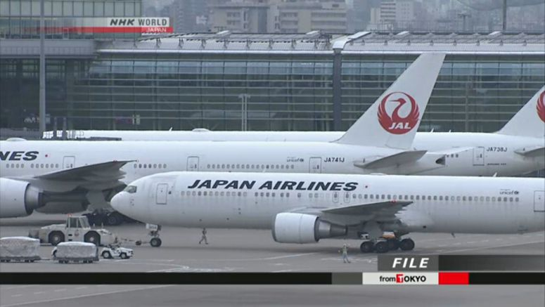 Japan to set standards for pilot's alcohol level