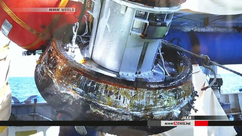 Japan's first recovery capsule successful