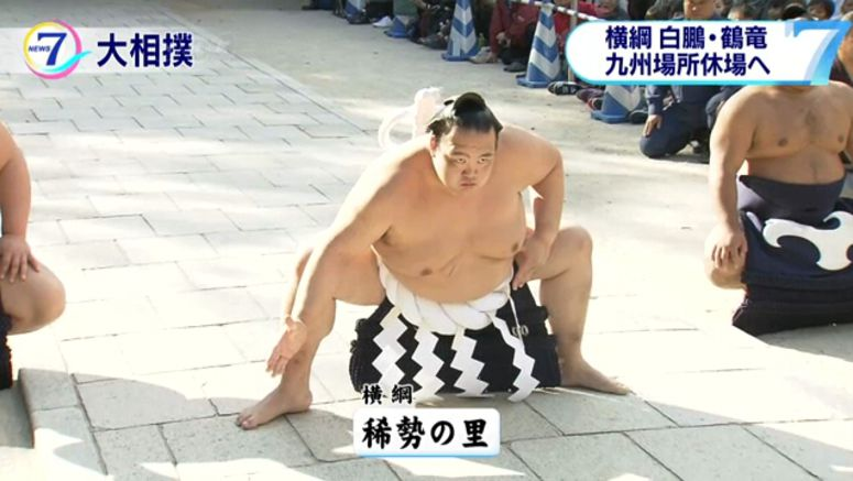 2 grand champions to skip sumo competition
