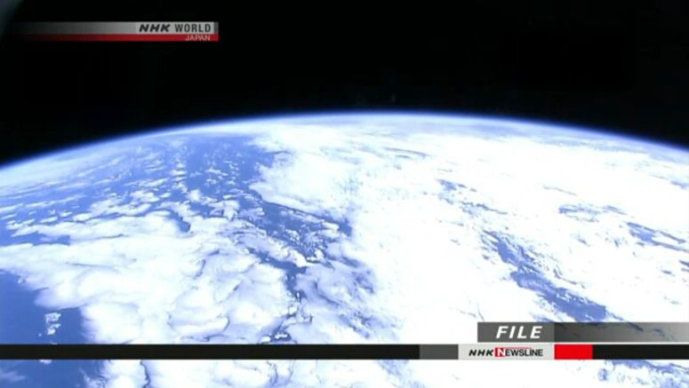 Japan to establish space unit