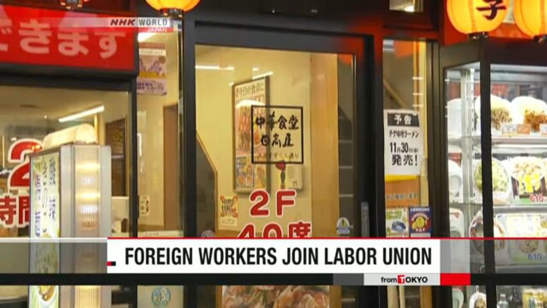 Foreign workers at restaurant chain join union