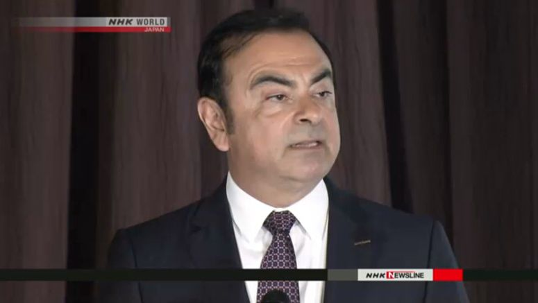 Ghosn may have kept money intended for other execs