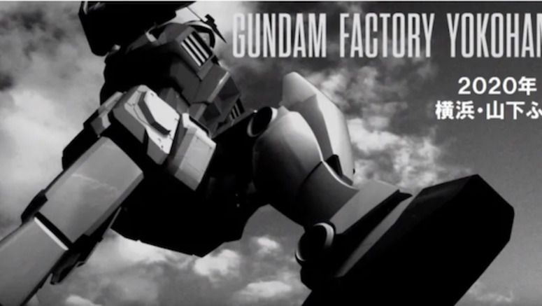 Japan's New Life-Sized Gundam Statue Will Be Able To Move