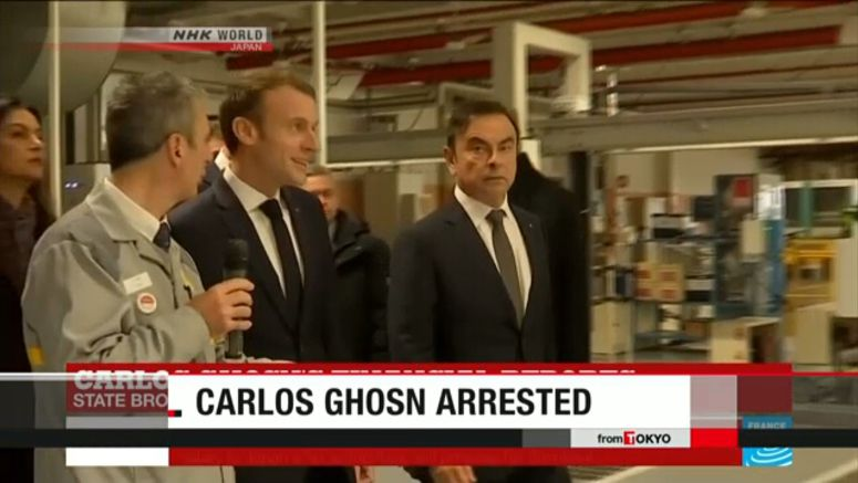 French media report Nissan chair Ghosn's arrest