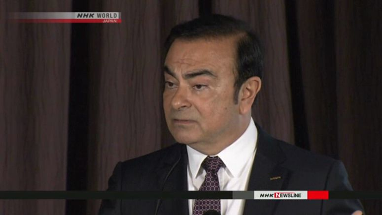 Ghosn's side takes files, cash from Rio apartment