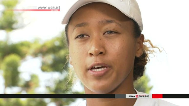 Naomi Osaka to start new season