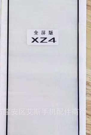 Is Sony using a 21:9 display for future Xperia phones?