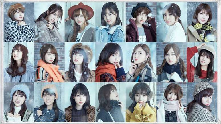 Nogizaka46 wins the 'Japan Record Awards' for the second consecutive year