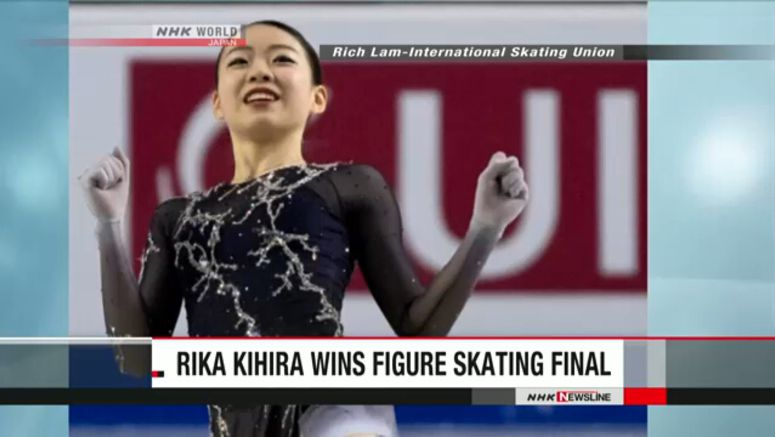 Kihira wins figure skating Grand Prix Final