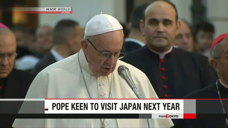 Pope expresses his will to visit Japan