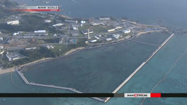 US official: Henoko the only solution