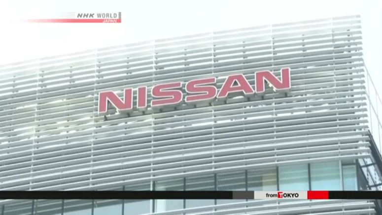 Nissan directors fail to propose new leader
