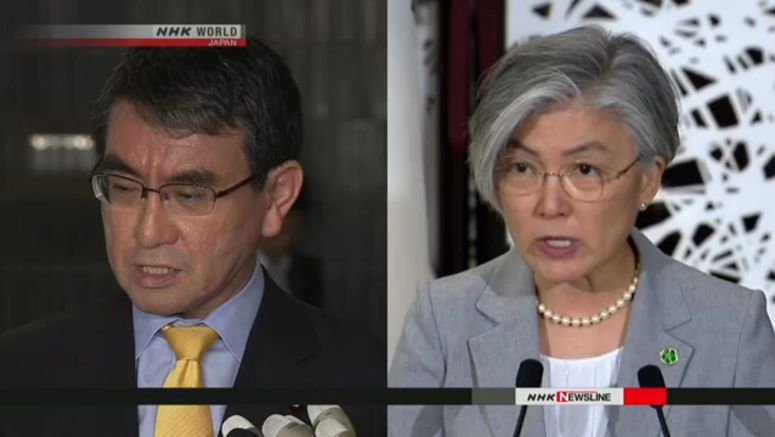 Kono, Kang discuss wartime labor rulings