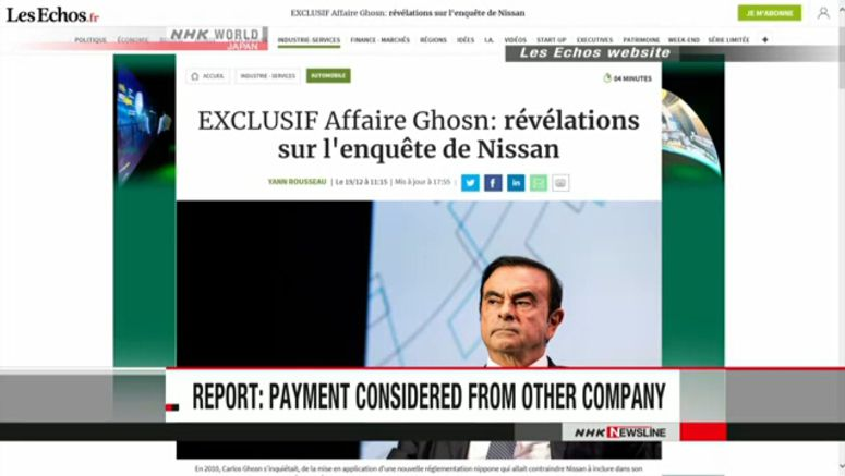 Nissan 'mulled paying Ghosn through holding firm'