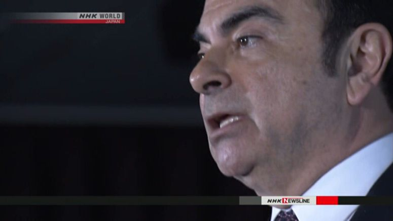 Ghosn's detention extended