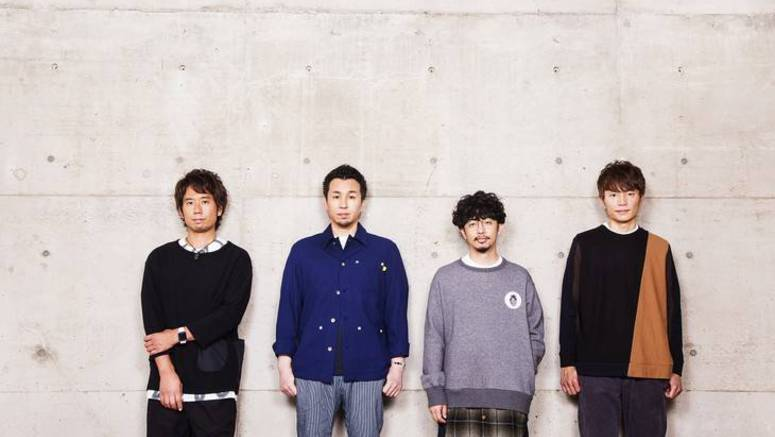ASIAN KUNG-FU GENERATION to hold album release tour next year