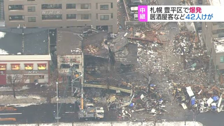 42 injured after a blast and fire in Sapporo