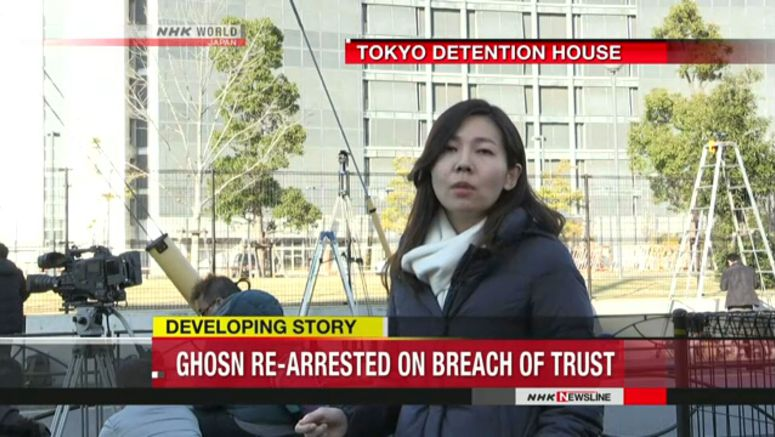 NHK World report from Tokyo Detention House