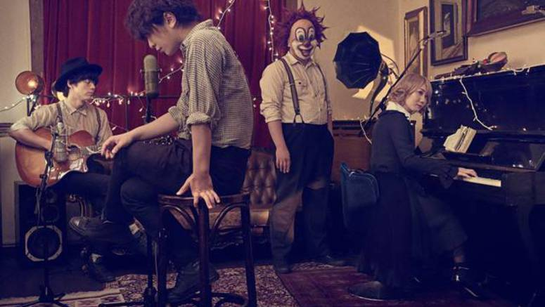 SEKAI NO OWARI reveal PV for 'Illumination'