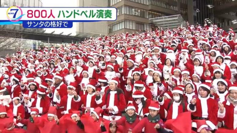 800 Santas put on handbell performance in Osaka