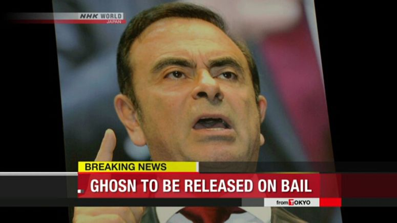 Ghosn could be released soon