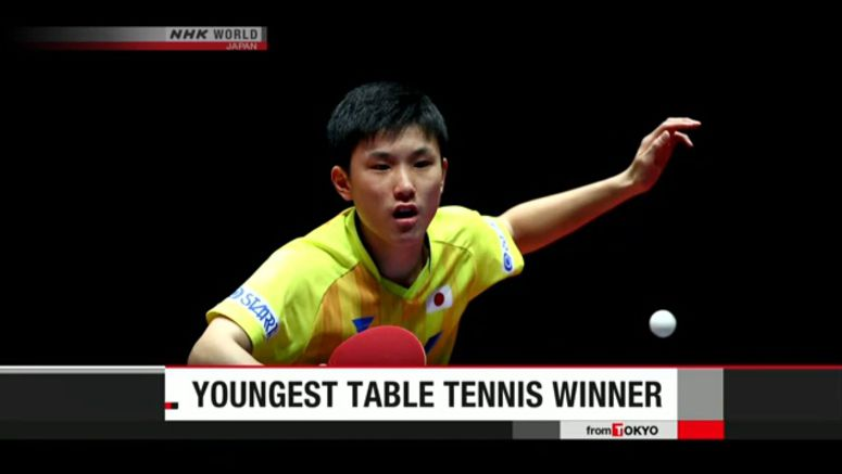 Harimoto, 15, wins table tennis grand finals