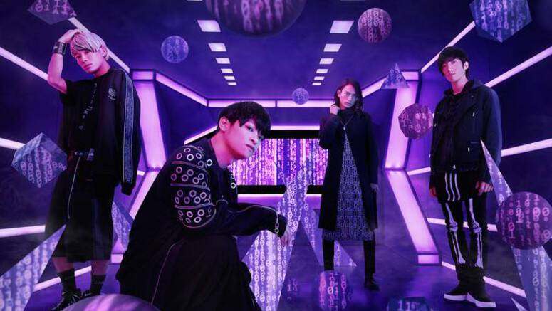 THE ORAL CIGARETTES give a dance performance in PV for 'Wagamama de Gomakasanaide'
