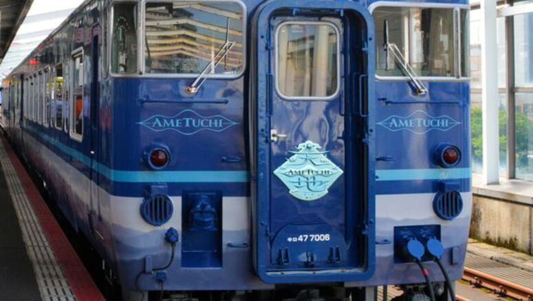 Tourist train Ametuchi heads to Iwami region on March 20-21