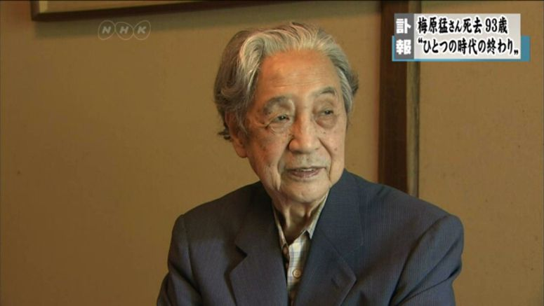 Philosopher Takeshi Umehara dies at 93